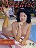 Nudists magazine covers 162